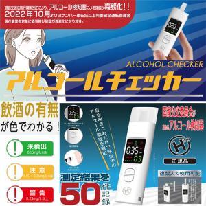 東亜産業 正規品 PCR 検査キット 薬局 おすすめ 唾液 精度 即日 手軽 安い 自宅  簡単 pcr検査 検査 抗原 抗体 コロナ ウイルス 採取 唾液検査 費用 RT-PCRの画像