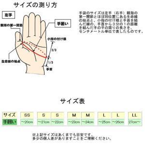高耐久 牛革手袋 内縫 レザーグローブ J-102A/YG-1|toka-store|02