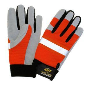 整備用手袋 メカニックグローブ MEC-3117CS/RE 【1ダース】 AAグレード・高級牛床革/スパンデックス仕様