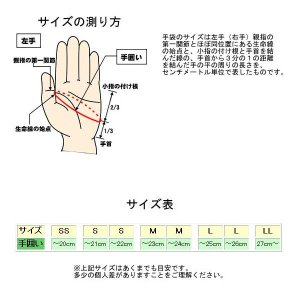 メカニックグローブ SNTフラッグシップモデル MEC-746|toka-store|04
