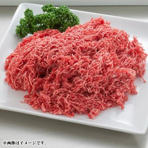 北海道産牛 牛肉 焼肉 国産牛 牛赤身肉のひき肉200g [加熱用] 北海道 十勝スロウフード tokachi-slowfood 03