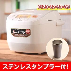 象印 マイコン炊飯ジャー「極め炊き」 1升炊き NL-DS18 ステンレスタンブラー付|tokado-tv