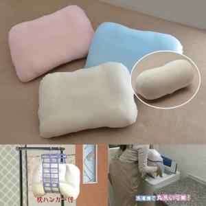 もっちりフィット夢枕 枕2個・枕カバー2枚・枕ハンガー・ミニクッション付|tokado-tv