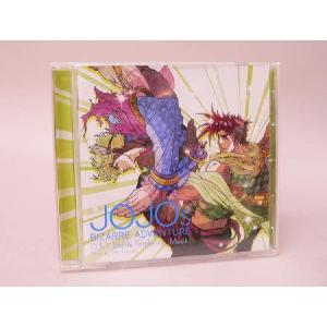 (CD) ジョジョの奇妙な冒険 第2部 オリジナルサウンドトラック|tokagey