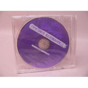 (CD) 戦国BASARA ドラマCD第1巻 風雲急!西風の群雄たち アニメイト限定非売品 キャストトークCD/未開封|tokagey