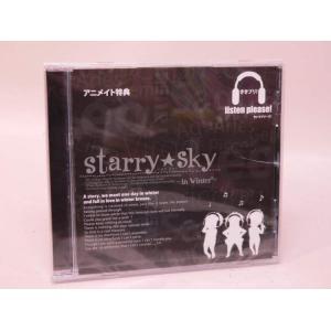 (CD) starry☆sky ききプリ!Listen please!〜in Winter〜<アニメイト非売品特典>|tokagey