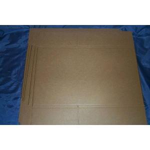 (サプライ) LD・LPの保管・梱包に便利な強化ダンボール箱5枚セット|tokagey