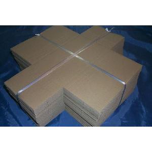 (サプライ) CD・DVD通販用 梱包段ボール 50枚セット|tokagey