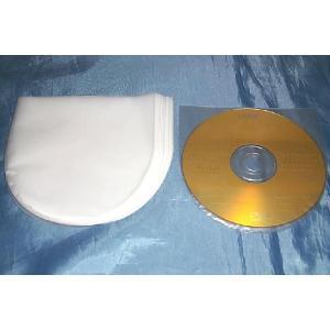 CD・DVDの紙ジャケット用 内袋(白色ビニール)100枚セット|tokagey|02