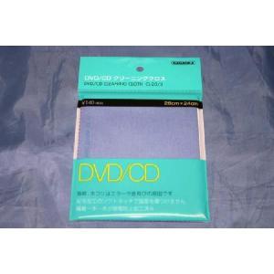 (クリーナー)  ナガオカ製 CD・DVDクリーニングクロス|tokagey