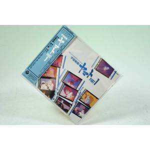 (CD) BGMコレクション 宇宙戦艦ヤマト PART1 tokagey