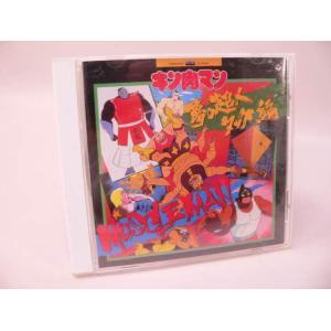 (CD) テレビオリジナルBGMコレクション キン肉マン〜夢の超人タッグ編〜 tokagey