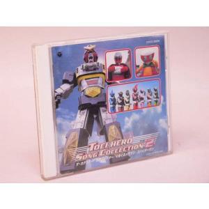 (CD) 東映ヒーローソングコレクション2 tokagey