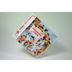 (CD) 日本アニメーション 世界名作劇場 主題歌集 tokagey