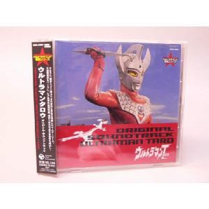 (CD) ウルトラマンタロウ オリジナル・サウンドトラック tokagey