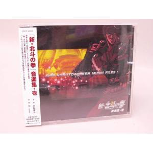 (CD) 新・北斗の拳 音楽集・壱 tokagey