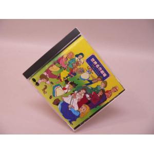(CD) 世界名作劇場 主題歌ベストアルバム tokagey