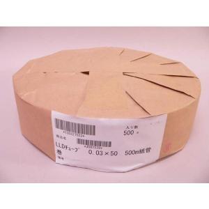 (サプライ) ポスターなど 梱包用 ビニールロール LLDチューブ|tokagey