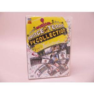 (DVD) ミュージカルテニスの王子様 PV COLLECTION/完全予約限定生産