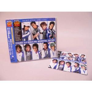 (CD) ミュージカル テニスの王子様 ベストアクターズ シリーズ010 Extra青学三代目レギュ...