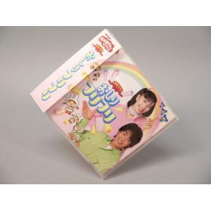 (CD) おかあさんといっしょ 最新ベスト おしりフリフリ2 ソングコレクション tokagey