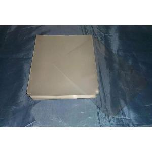 (サプライ) DVDケース保護用PP袋(大)新品未使用100枚セット (S20)|tokagey