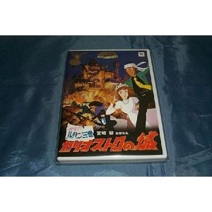(サプライ) DVDケース保護用PP袋(小)新...の詳細画像1