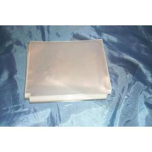 (サプライ) 厚みのあるCDケース保護用 PP袋(透明)100枚セット (S9)|tokagey