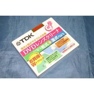 (クリーナー)  TDK製 DVDレンズクリーナー お買得!Wケアパック|tokagey