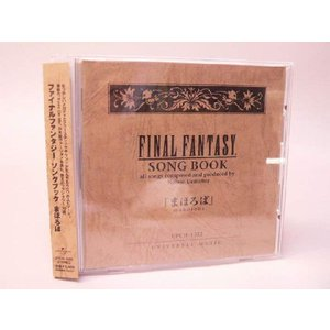 (CD)ファイナルファンタジー ソングブック まほろば tokagey