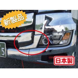 17プロフィア アイライン R/Lセット 日野 HINO 新型 グランドプロフィア 日本製 クロームメッキパーツ デコトラック|tokai-ds