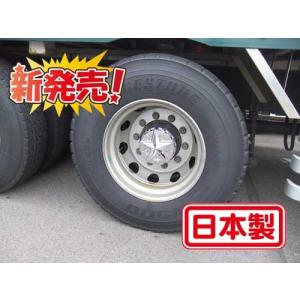 リヤーハブカバー スター(2個セット)RH-1(L) 標準大型 10t 日本製 クロームメッキ デコトラ アクセサリー トラック ホイールスピンナー|tokai-ds