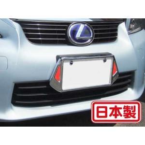 ナンプレガーニッシュ TN-102 普通車・軽自動車用 日本製 ナンバー枠 メッキ ナンバープレートフレーム フロント|tokai-ds