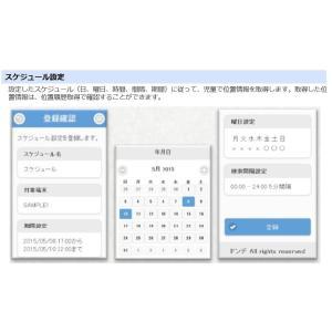 【マップステーション】GPS発信機 (MD093) tokai000 03