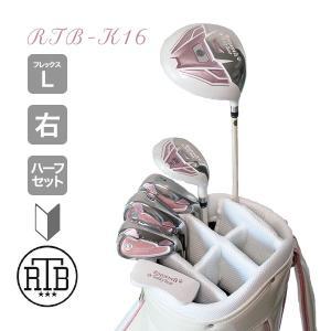 レディースゴルフクラブセット ライトver 6本+CB 初心...
