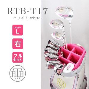 レディースゴルフクラブセット フルセット10本+CB 初心者...
