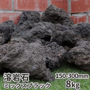 サイズ:およそ150-300mm ※表記前後の大きさの石が入っている場合があります。  重量:一箱当...