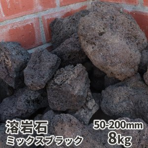 サイズ:およそ50-200mm ※表記前後の大きさの石が入っている場合があります。  重量:一箱当た...