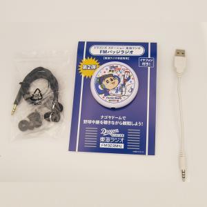 ドラゴンズステーション東海ラジオ オリジナル  FMバッジラジオ「ドアラジオ」 ポップ tokairadio 03
