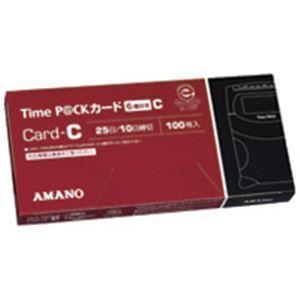 (まとめ)アマノ タイムパックカード(6欄印字)C〔×2セット〕