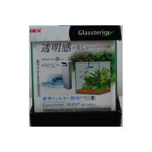 グラステリア サイレントCUBE200H  水槽用品