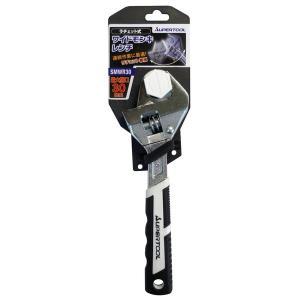 SUPER TOOL ラチェット式ワイドモンキーレンチ/作業工具 〔全長205mm〕 薄型/軽量 S...