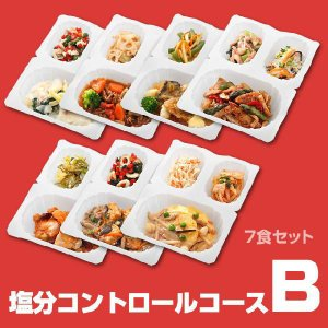 塩分コントロールコースB【冷凍食品】あたためるだけの惣菜冷凍弁当。の画像