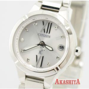 クロスシー ES8080-50A ティタニアライン ミニソル エコ・ドライブ電波時計|tokei-akashiya