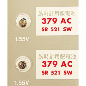 送料無料 SR521SW(379)×2個(バラ売り) 腕時計用酸化銀ボタン電池 無水銀 maxell マクセル 安心の日本製・日本語パッケージ|tokei-akashiya