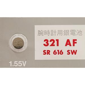 ミニレター 送料無料 SR616SW(321)×1個(バラ売り) 腕時計用酸化銀ボタン電池 無水銀 maxell マクセルOEM 安心の日本製・日本語パッケージ 電池色シルバー tokei-akashiya