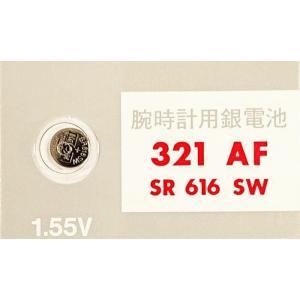 送料無料 SR616SW(321)×1個(バラ売り) 腕時計用酸化銀ボタン電池 無水銀 maxell マクセル 安心の日本製・日本語パッケージ|tokei-akashiya