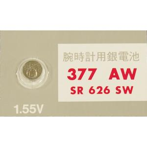 送料無料 SR626SW(377)×1個(バラ売り) 腕時計用酸化銀ボタン電池 無水銀 maxell マクセル 安心の日本製・日本語パッケージ|tokei-akashiya