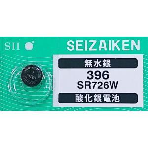 ミニレター 送料無料 SR726W(396)×1個(バラ売り) 腕時計用酸化銀 ボタン電池 無水銀 SEIZAIKEN セイコーインスツル SII 安心の日本製・日本語パッケージ tokei-akashiya