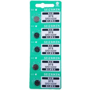 普通郵便 送料無料 SR916SW(373)×5個(1シート) 腕時計用酸化銀 ボタン電池 無水銀 SEIZAIKEN セイコーインスツル SII 安心の日本製・日本語パッケージ tokei-akashiya